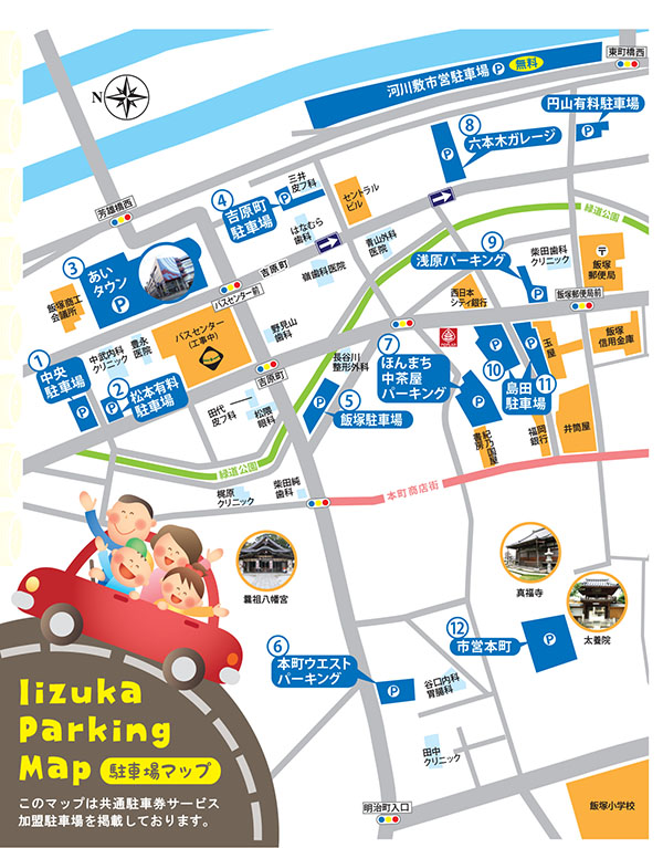 Parking map 1