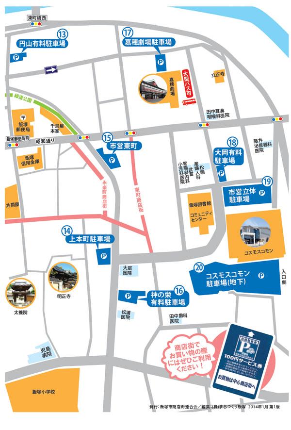駐車場マップ2